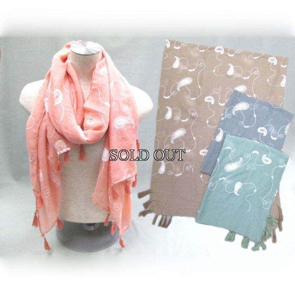画像1: ペーズリー刺繍タッセル付きストール (1)