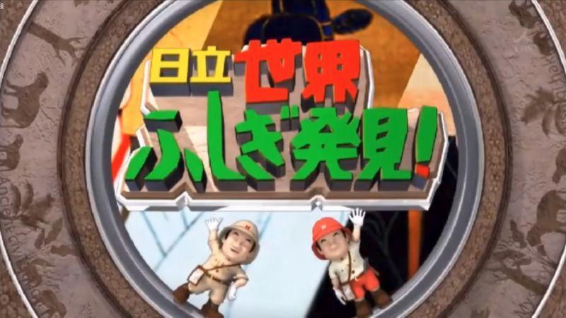 世界ふしぎ発見!でレポーター中田あすみさんがArnevを着用